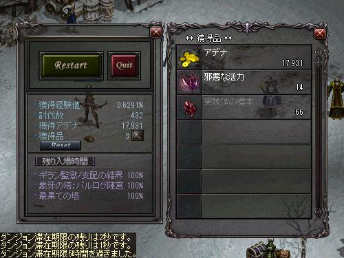 b0056117_08430801.jpg