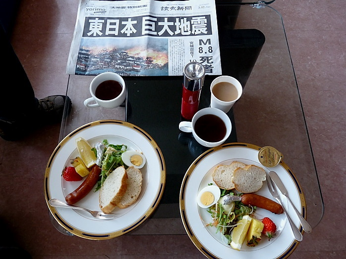 東日本大震災 今日で7年!癒された「ハヤブサ」さん♪今回の雪の中の「ミコアイサ」さん♪_e0218518_19342201.jpg