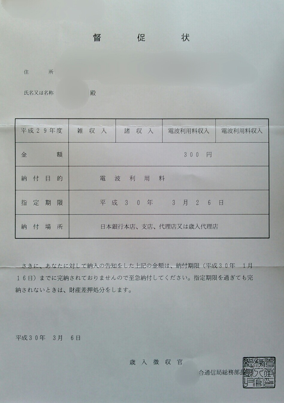 c0337631_19162335.jpg