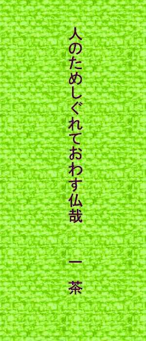 f0117041_05555356.jpg