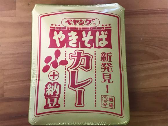 ペヤング焼きそばもカレーも納豆も好きだけど(^_^;)_f0141246_14271795.jpg