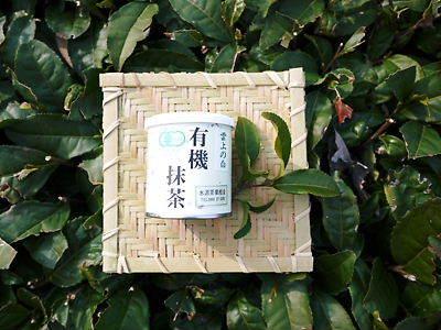 菊池水源茶 有機栽培のお茶に肥料を散布!厳しい基準がありました!_a0254656_18483772.jpg