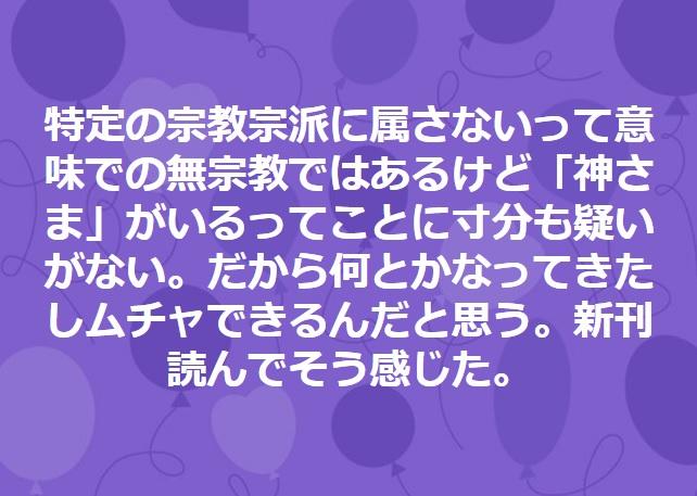 b0002156_1458876.jpg