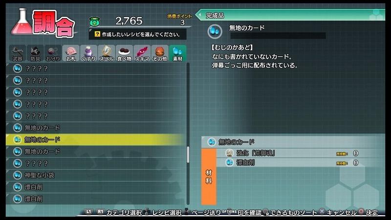 b0362459_17512676.jpg