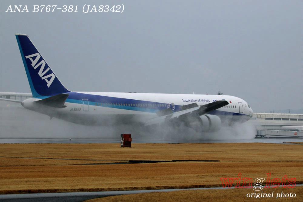'18年 鹿児島空港レポート・・・ANA/JA8342_f0352866_2024396.jpg