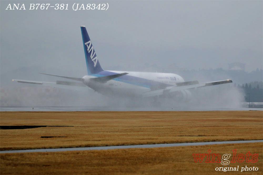 '18年 鹿児島空港レポート・・・ANA/JA8342_f0352866_20245547.jpg