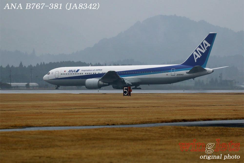 '18年 鹿児島空港レポート・・・ANA/JA8342_f0352866_20251628.jpg
