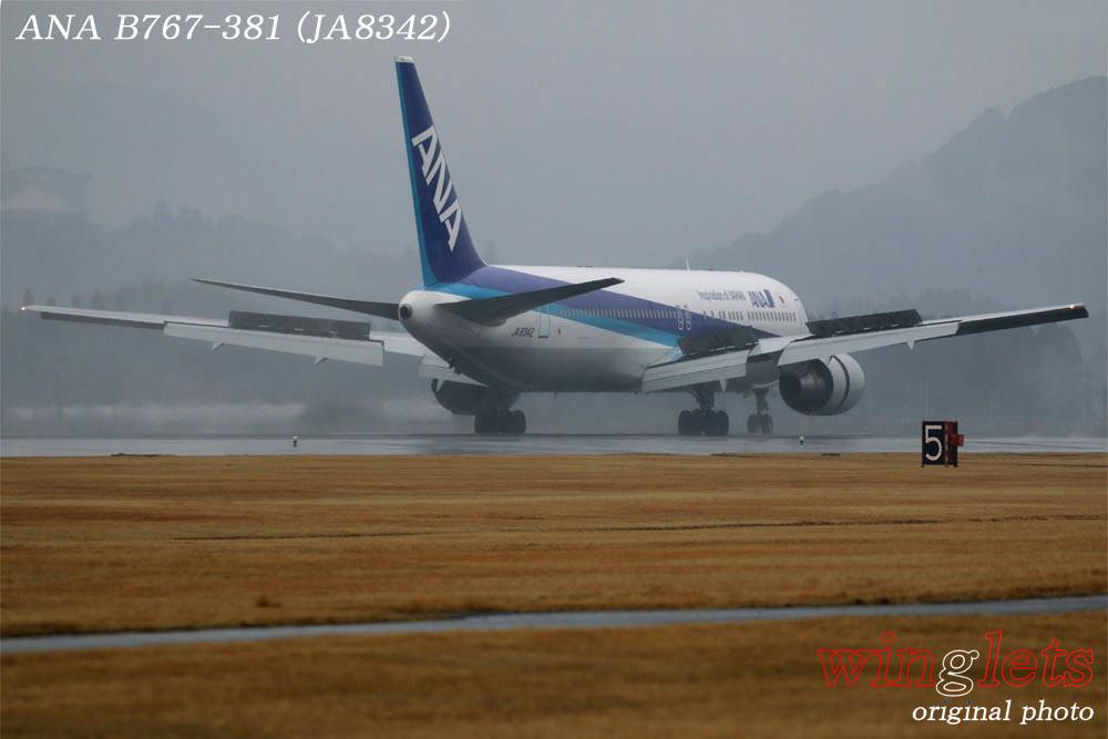 '18年 鹿児島空港レポート・・・ANA/JA8342_f0352866_2025641.jpg
