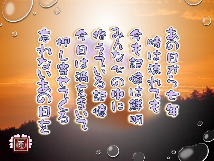 f0214467_09571123.jpg