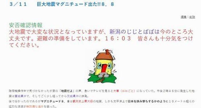 b0161371_11043577.jpg