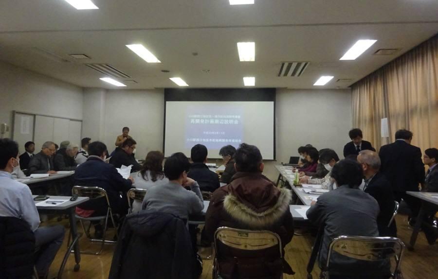 小川駅西口地区再開発 説明会_f0059673_23254587.jpg