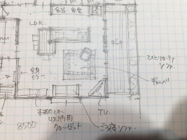 働くシングル アラフォー女子の建てる家(仮称)w_c0274374_23561572.jpeg