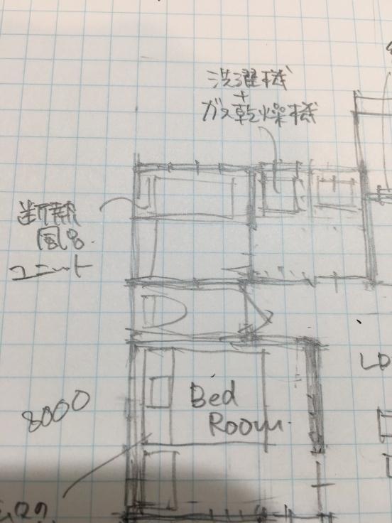 働くシングル アラフォー女子の建てる家(仮称)w_c0274374_23562678.jpeg