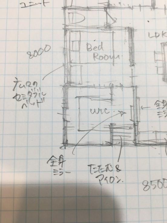 働くシングル アラフォー女子の建てる家(仮称)w_c0274374_23563860.jpeg