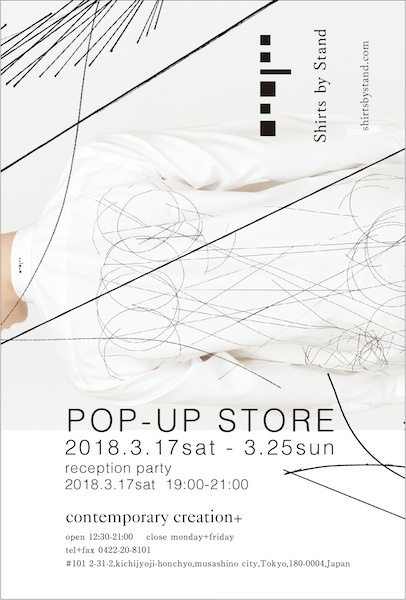 Shirts by Stand POP UP STORE 3月17日(土)~3月25日(日)_e0122680_15521881.jpg