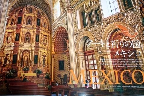 クレアトラベラー最新号でメキシコ、そしてレオンで欲望ホテル!?_b0053082_20261489.jpg