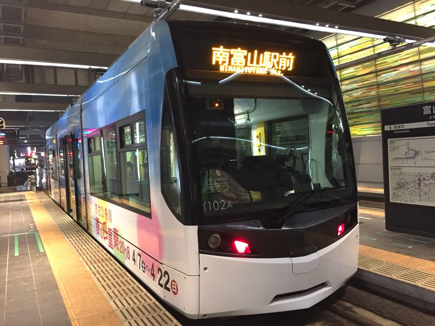 富山地方鉄道軌道線_d0367998_23415021.jpg