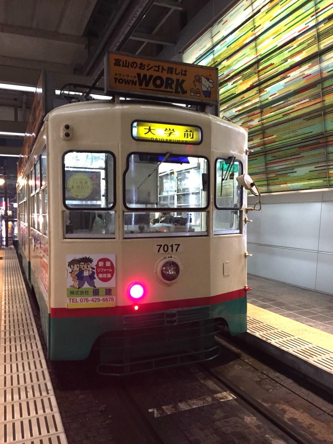富山地方鉄道軌道線_d0367998_23415447.jpg