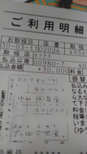 b0068302_08583672.jpg