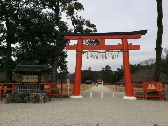 京都ライトワークご報告_a0167003_20375478.jpg