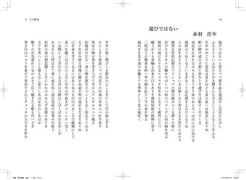 年刊歌集ほか_c0216213_09001895.jpg