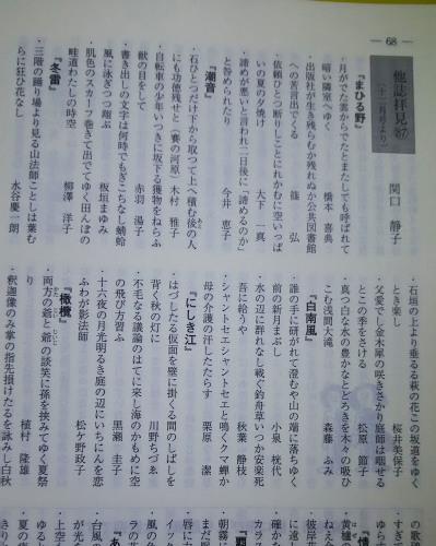 年刊歌集ほか_c0216213_09041502.jpg