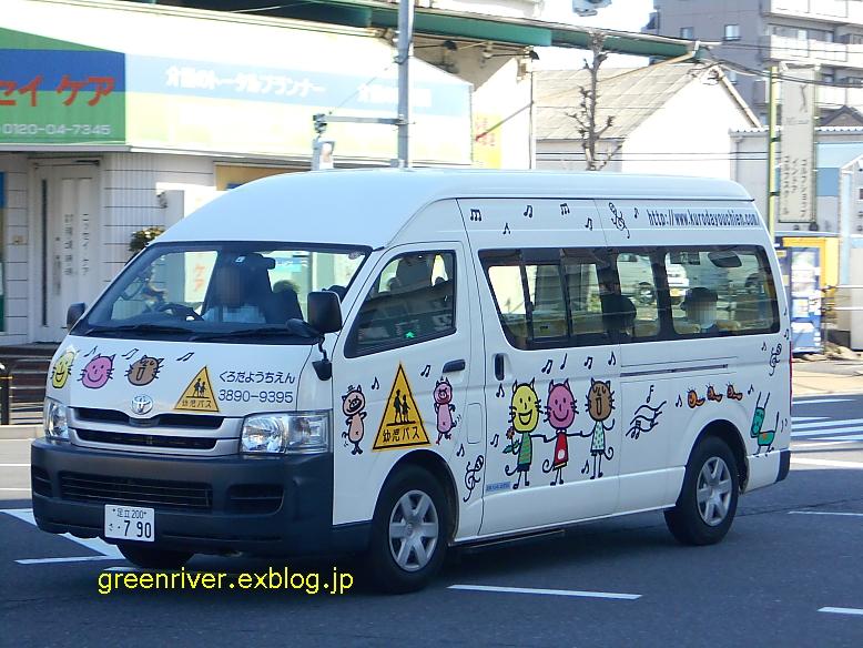 黒田幼稚園 さ790_e0004218_21115130.jpg