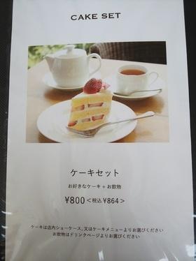 b0121019_11354585.jpg