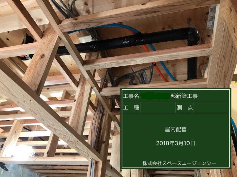 b0374923_11212138.jpg