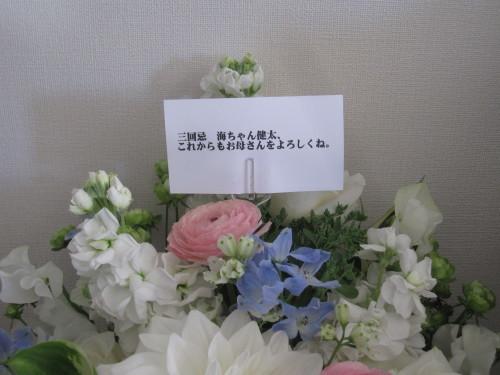 海ちゃんと健太の三回忌_e0350927_13364604.jpg