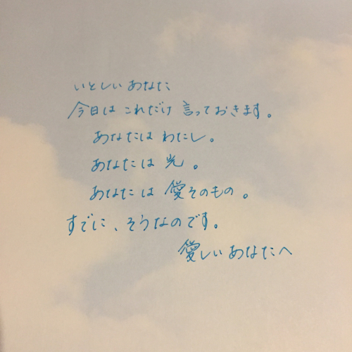 a0118928_21481296.jpg