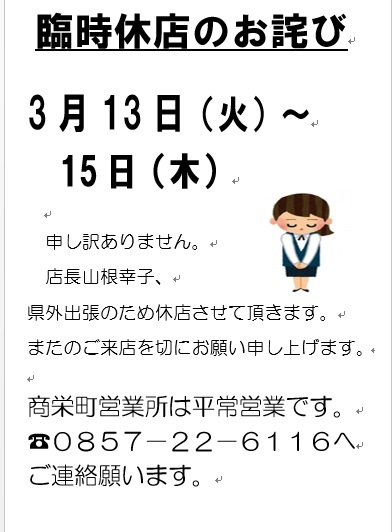 b0182530_23112609.jpg