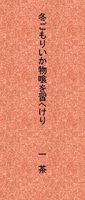 f0117041_03491470.jpg