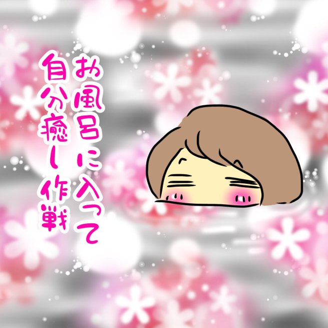 f0183846_20115408.jpg