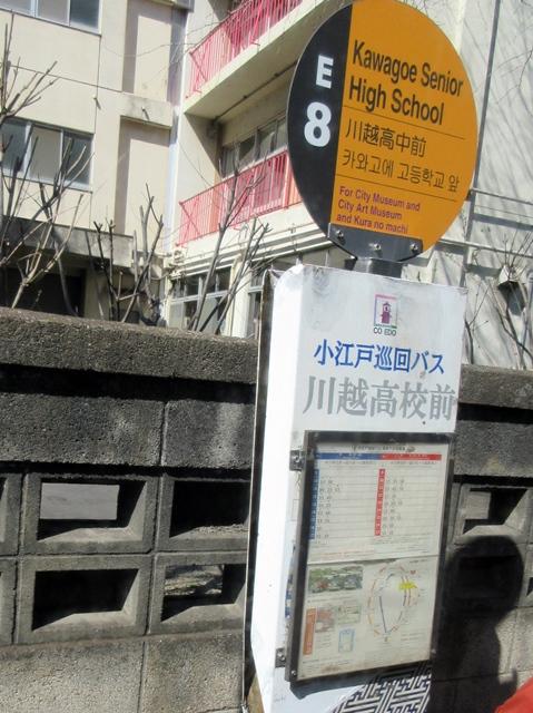 b0009849_2011295.jpg