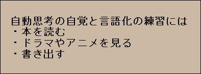 e0201060_16431672.jpg
