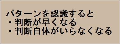 e0201060_21293018.jpg