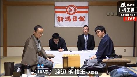 日本ハム連日のサヨナラならず、将棋も熱いしジャンプも熱い_d0183174_09471868.jpg