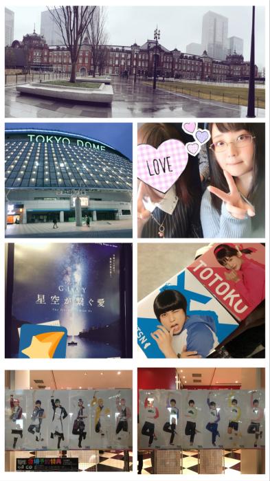 東京観光。_a0157480_12122036.jpeg