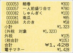 b0260581_15520816.jpg