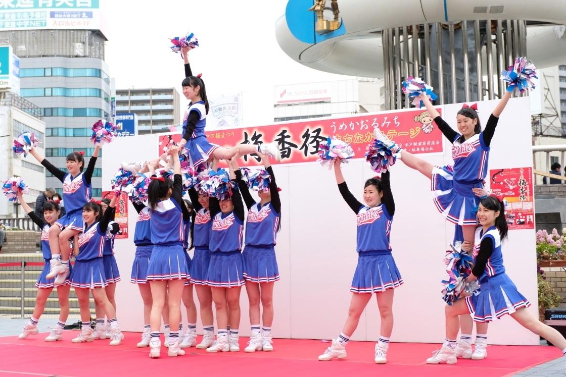 水戸商業高等学校チア・ダンス部「Blue Twinkle\'s」 2018・03・11_e0143883_17550711.jpg