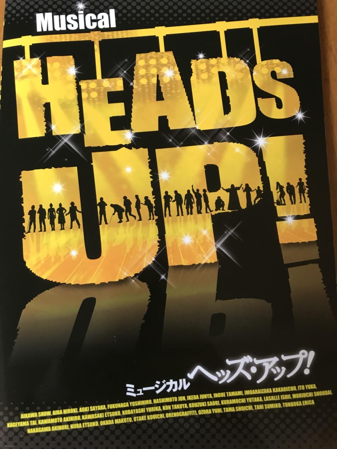 HEADS UP! ♪_d0339889_14375075.jpg