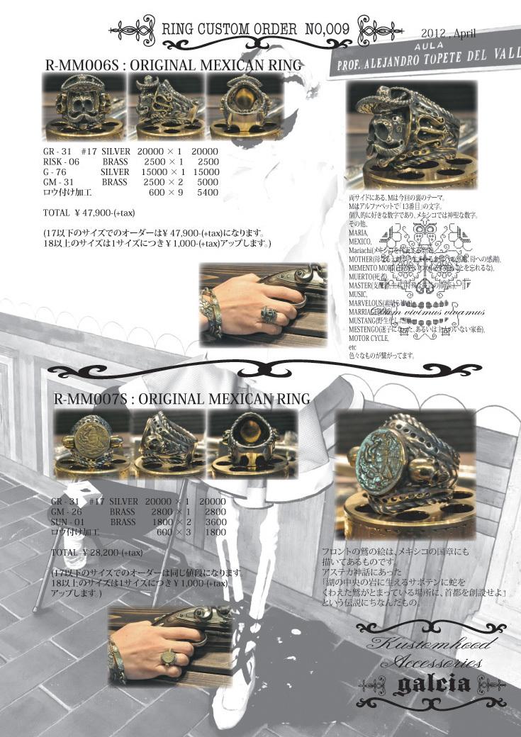 a0302902_20011533.jpg