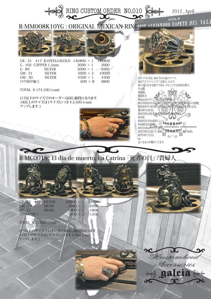 a0302902_20015000.jpg