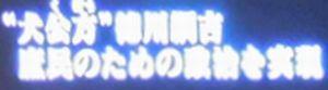 b0044404_19550217.jpg