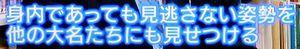 b0044404_20014255.jpg