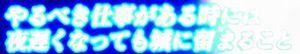 b0044404_22375354.jpg