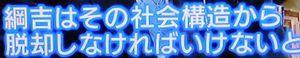 b0044404_22583368.jpg