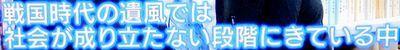 b0044404_23003362.jpg