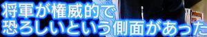 b0044404_23072776.jpg